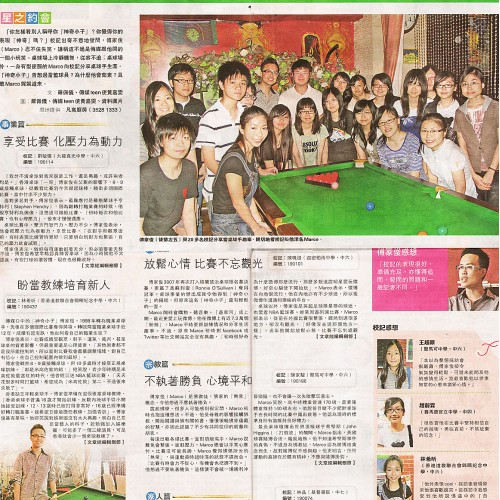 明報 Ming Pao News introduce Van Gogh Kitchen