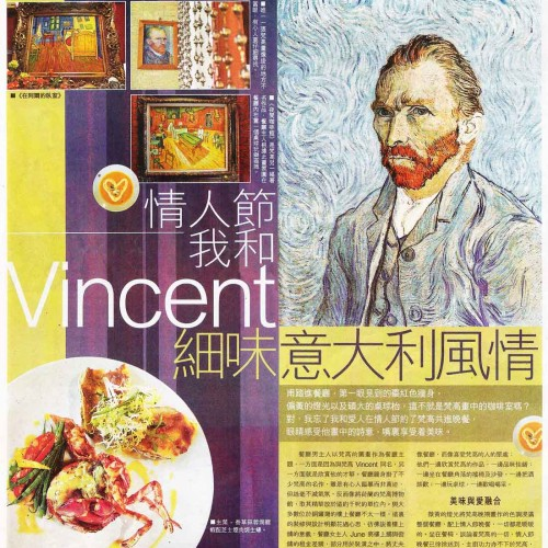 成報 Sing Pao Newspaper introduce Van Gogh Kitchen