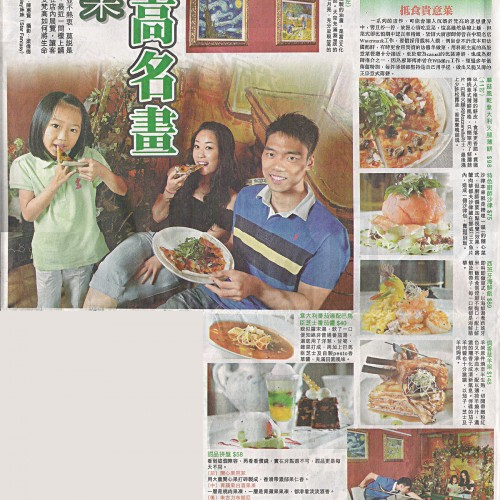 東方日報 Oriental Daily News introduce Van Gogh Kitchen