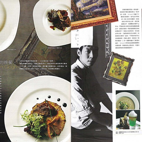 Magazine MR introduce Van Gogh Kitchen