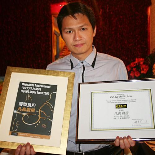 2009年全港 「100大味力食府」 Top 100 Super Taste